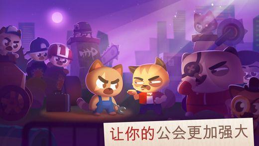 猫咪大作战最新破解版无限金币钻石内购版图3: