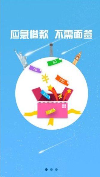应急卡ios苹果版app官方下载图4:
