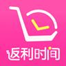 返利时间官网app下载手机版 v1.0.0