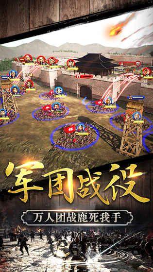 开唐盛世手机游戏官方网站图2: