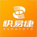 快易捷药品交易网官网app下载手机版 v1.0