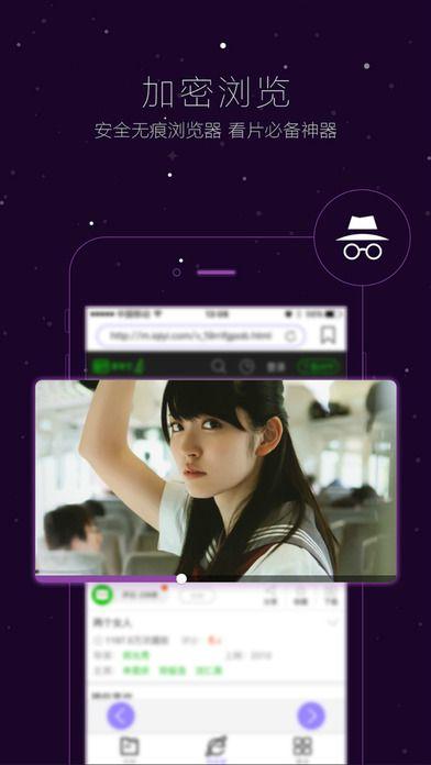 亚洲天堂2017手机版官网app最新版下载图2: