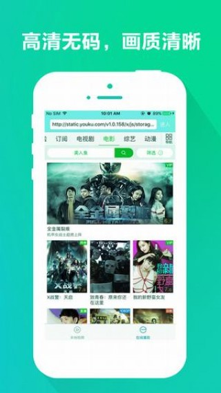 34pp影视电影通神马电影下载官网app最新下载地址图2: