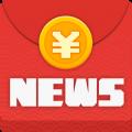 甜果资讯赚官方app软件下载 v1.0.2.5