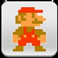 超级玛丽手机版单机版安卓游戏下载 v2.1