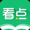 中青看点app邀请码官网下载 v1.1.2