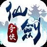 冒险之门仙剑奇侠手机游戏IOS版 v1.7.0