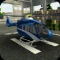 直升机模拟器2017游戏