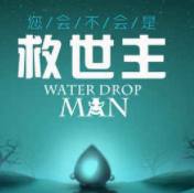 Water Drop Man