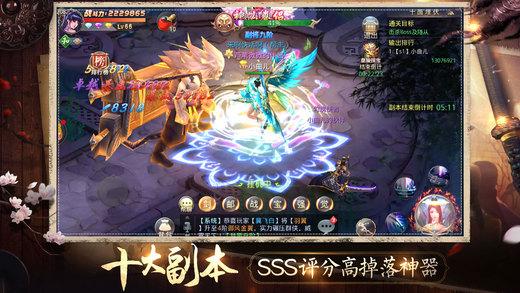 独战乾坤手机游戏官方网站图4: