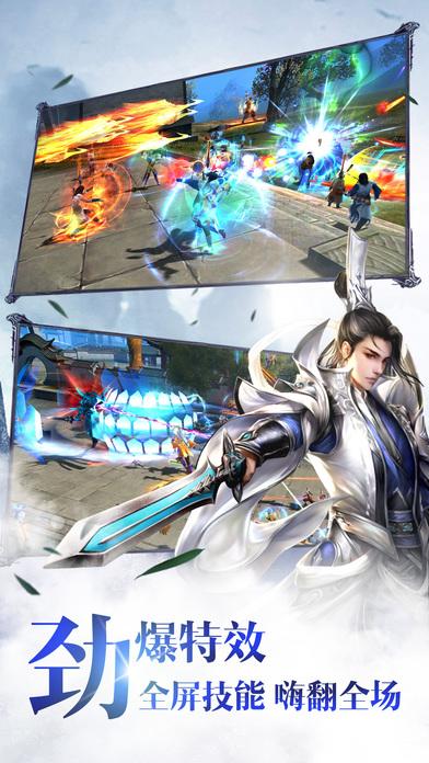 仙道遮天手机游戏官方网站图4: