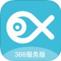 388服务版官网app客户端下载 v1.0