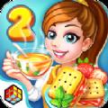 明星大厨2无限体力安卓破解版下载最新版(Rising Super Chef 2) v2.8.3