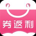 券返利app官网下载手机版 v1.7.0