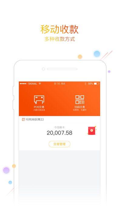 友刷通用版app官网下载手机版图1: