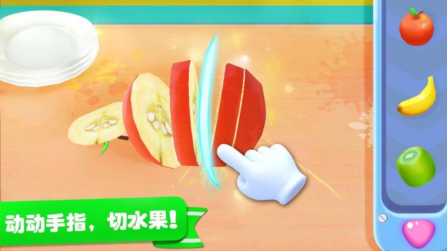 宝宝巴士雪糕工厂游戏官网下载图5: