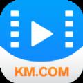 km影视大全下载软件app官方客户端 v3.2