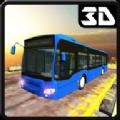山路巴士模拟驾驶中文版