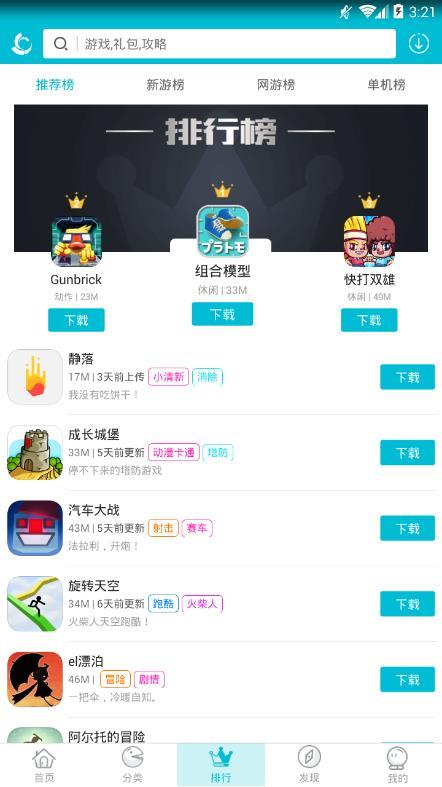 网侠手游宝1.1.8版本更新公告[图]