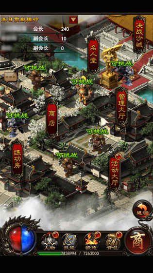 决战比奇游戏IOS苹果手机版图2: