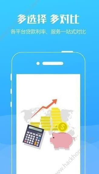 平安新e家app官方下载手机版图1: