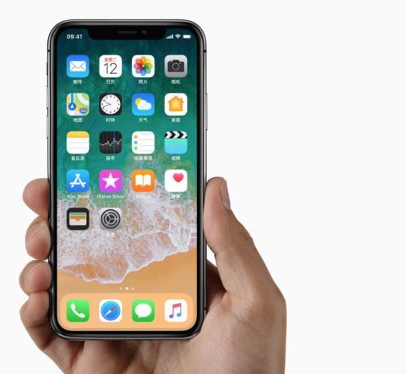 QQ怎么显示iPhone x在线?手机QQ登录显示iPhone x方法[图]
