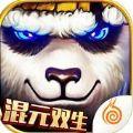 太极熊猫荣耀远征官网版本 v1.1.44