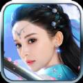 醉仙剑手游官方网站 v1.0.0