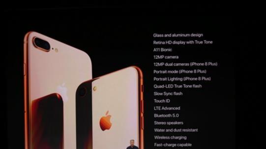 iPhone X腮红金多少钱?iPhone X腮红金什么时候发货?[图]