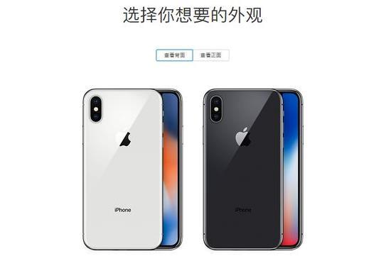 iPhone X屏幕碎了怎么办?iPhone X换屏需要多少钱[图]