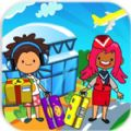 装扮机场游戏安卓版(Pretend Airport) v1.2