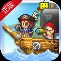 大海贼探险物语无限金币中文破解版(High Sea Saga) v2.0.6