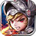 魔龙联盟3D官网最新版手机游戏 v1.0.0