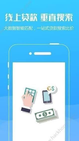 零度速贷钱包官方版app下载安装图2: