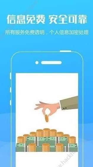 友额度贷款官方app手机版下载图4: