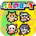 兽娘地下冒险汉化中文版游戏(KemonoRogue) v1.0.5