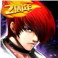 拳皇97OL最新版本官网版(SNK正版授权) v1.4.18