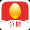 金蛋分期单期贷app官方下载手机版 v1.2.0