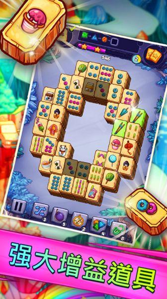 解谜寻宝记破解版下载_解谜寻宝记无限金币破解版(Mahjong