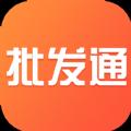 蜘点批发通官方app手机软件下载 v1.1.0