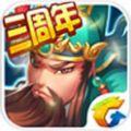 腾讯全民主公游戏官方网站下载 v1.0.93