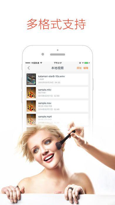 月亮播放器安卓版app手机软件官方下载安装图3: