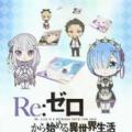从零开始的智力游戏收藏中文版