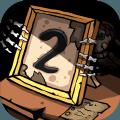 失落园2恐怖解谜游戏官方版 v2.0