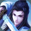 金庸侠客行h5官网正版试玩 v1.0
