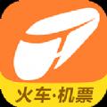 2017铁友火车票12306抢票app最新手机版 v6.9.5