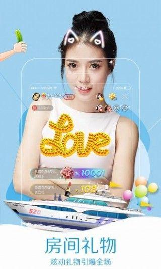 法拉秀直播平台软件app官方下载图2: