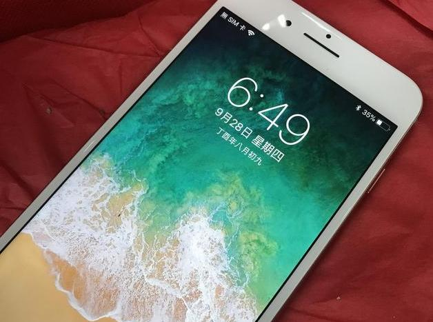 iPhone8充电时爆炸是真的吗?iPhone8充电爆裂是真的吗[图]