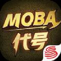 决战平安京代号MOBA