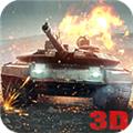 坦克攻击无限金币修改破解版 v2.0